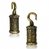 Prayer Wheel - Brass Ear Weight - 2mm