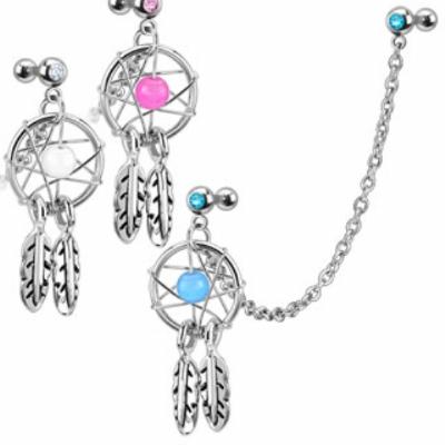 Dreamcatcher Dangle Cartilage & Lobe Piercing Chain